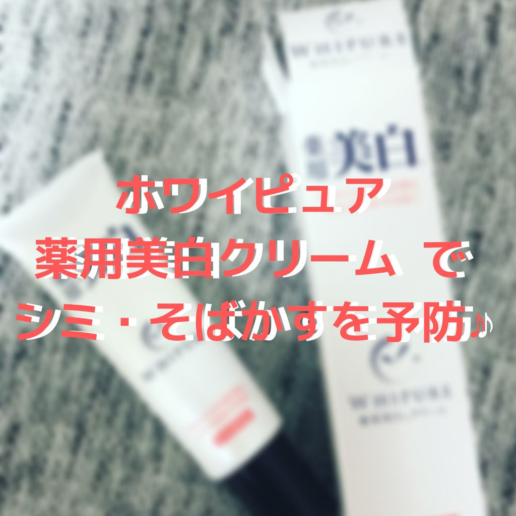 f:id:oriagi0926:20190128191117j:plain