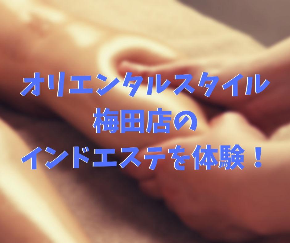f:id:oriagi0926:20190130110315j:plain