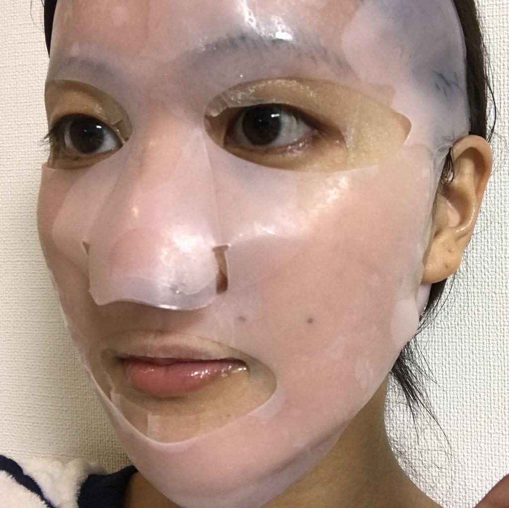 私のきれい日記 酒かすマスクを貼った