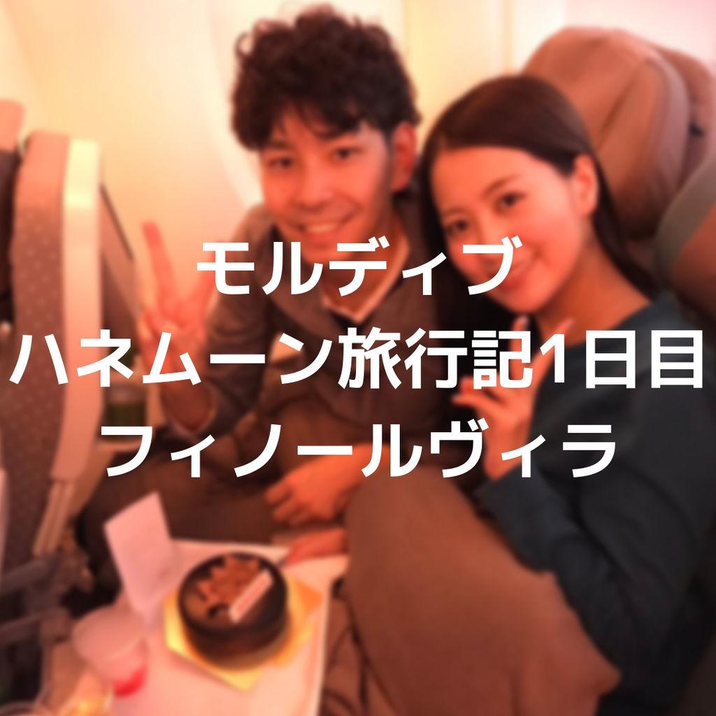 シンガポール航空でフライトしている夫婦