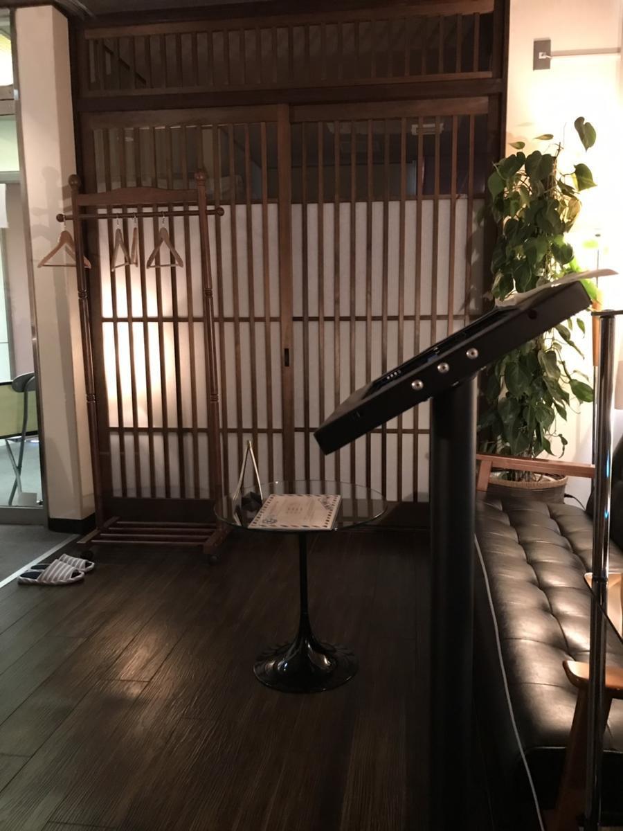 悟空のきもち 京都本店ロビー1