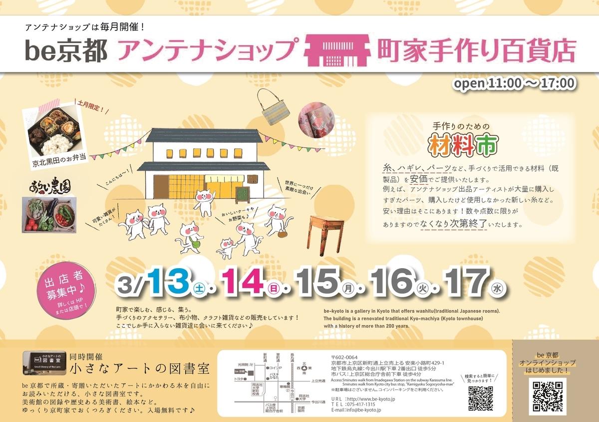 f:id:oribiyori:20210226213023j:plain