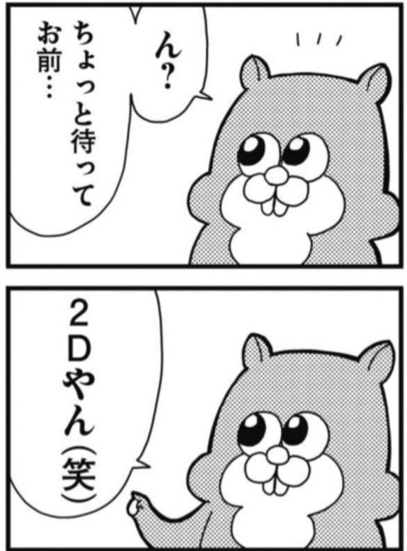 f:id:oribu_san:20170702101926p:plain