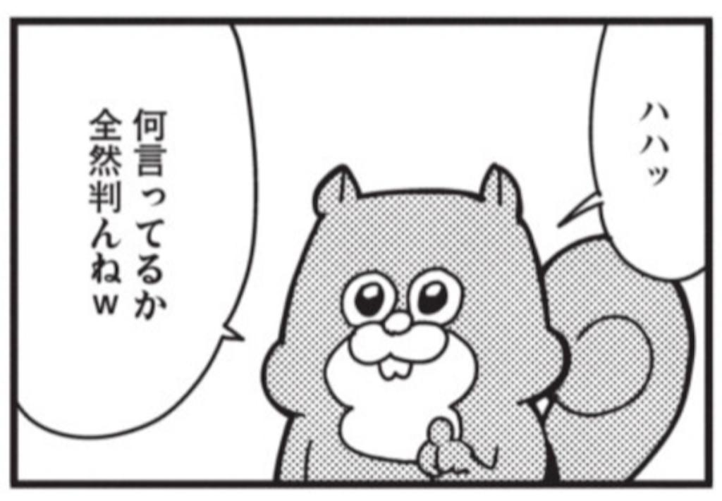 f:id:oribu_san:20170703204310p:image