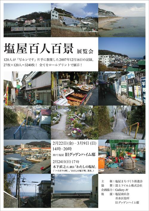 f:id:orichiyu:20161230154311j:plain