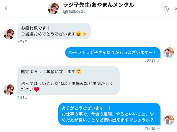 f:id:orietanaka:20190708174126p:plain