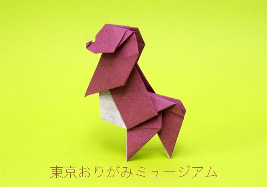 f:id:origami-noa:20160909124457j:plain