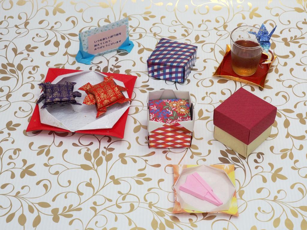 f:id:origami-noa:20160919110018j:plain