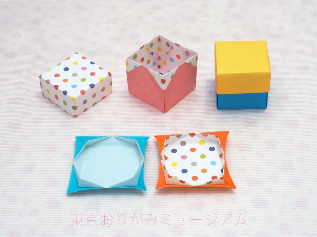 f:id:origami-noa:20160923115322j:plain