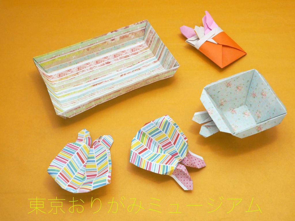 f:id:origami-noa:20160928110531j:plain