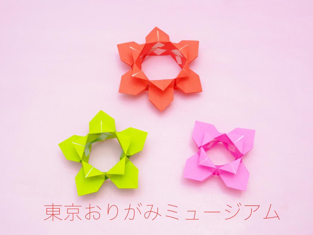 f:id:origami-noa:20161004142758j:plain