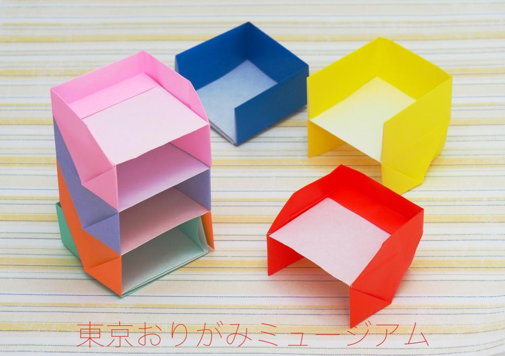 f:id:origami-noa:20161004143210j:plain