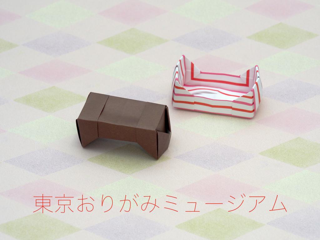 f:id:origami-noa:20161004143844j:plain