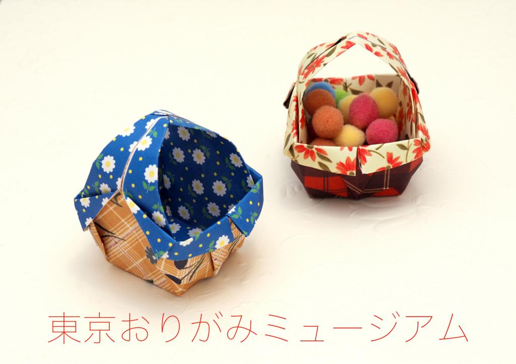 f:id:origami-noa:20161004144222j:plain