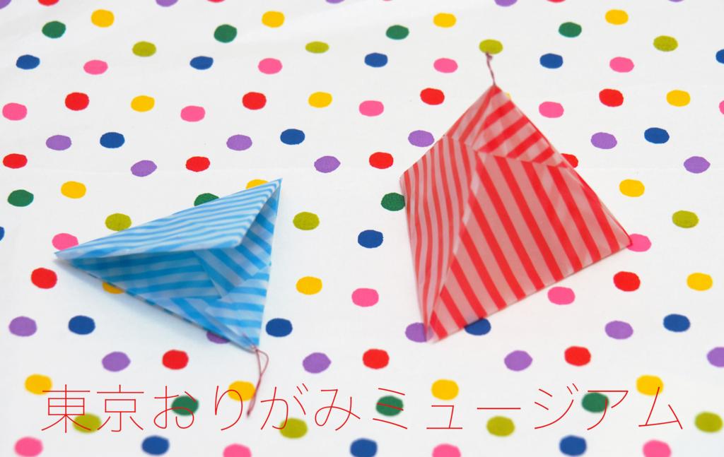 f:id:origami-noa:20161004145453j:plain