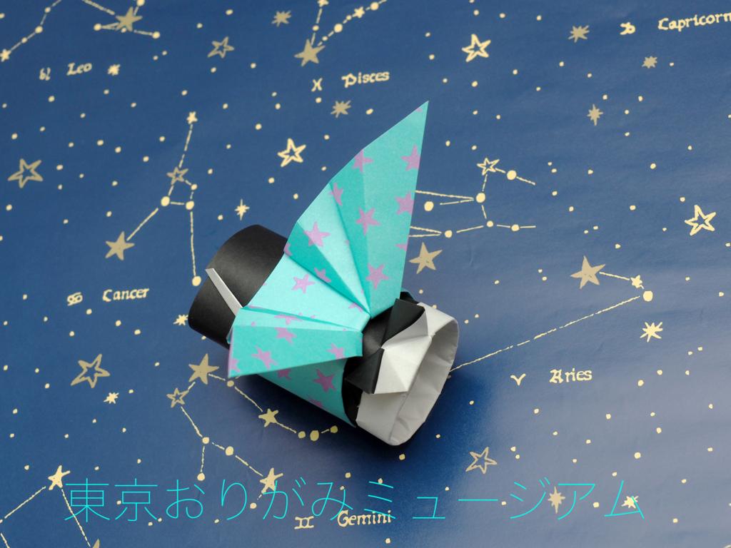 f:id:origami-noa:20161004150241j:plain