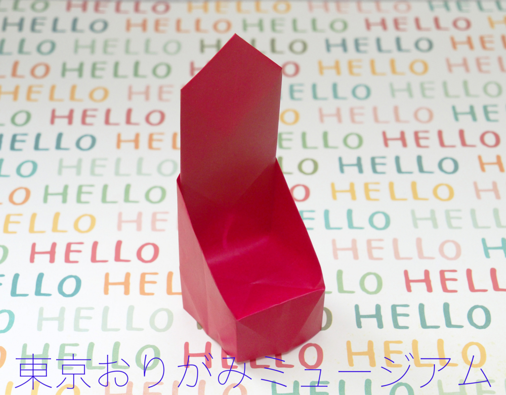 f:id:origami-noa:20161004151451j:plain