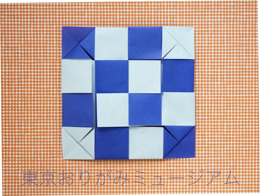 f:id:origami-noa:20161028122622j:plain