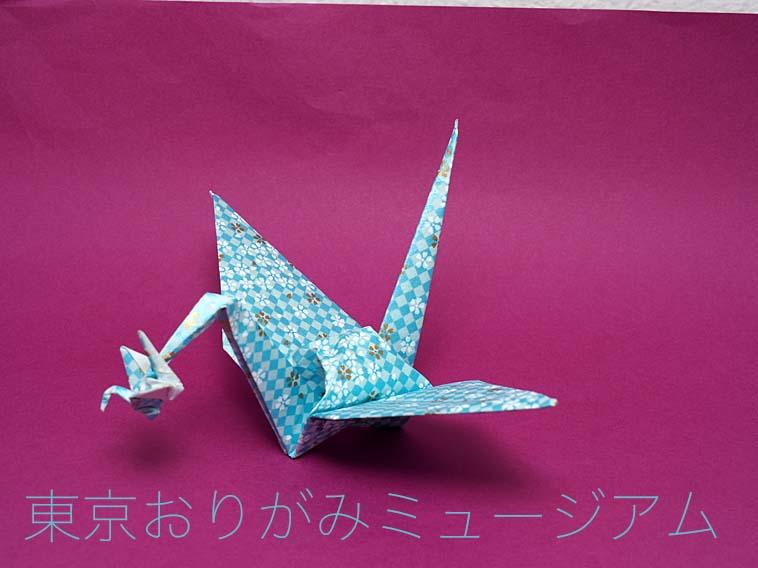 f:id:origami-noa:20161031124200j:plain