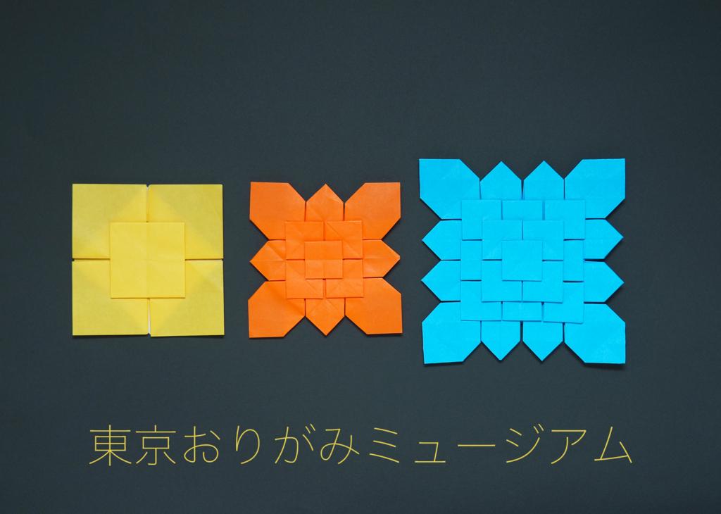 f:id:origami-noa:20161031124221j:plain