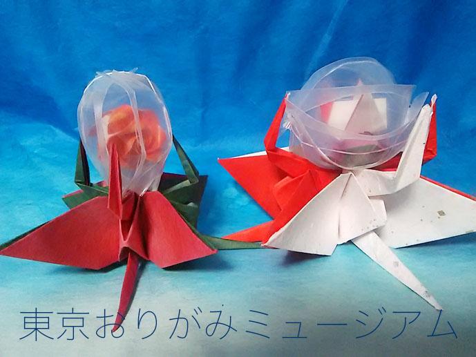 f:id:origami-noa:20161031124403j:plain