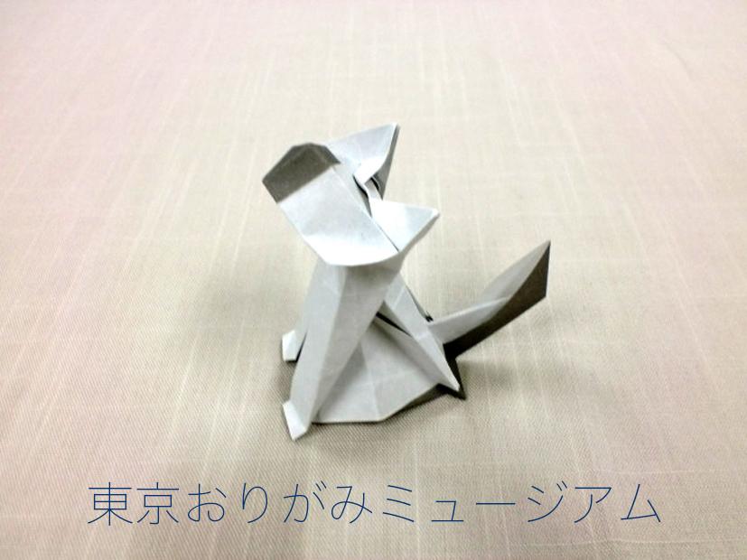 f:id:origami-noa:20161031124524j:plain