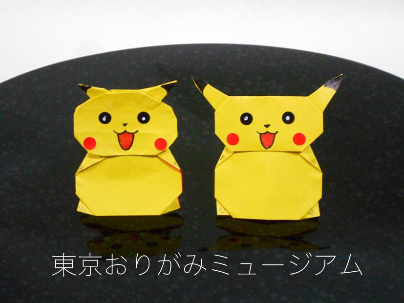 f:id:origami-noa:20161031124621j:plain