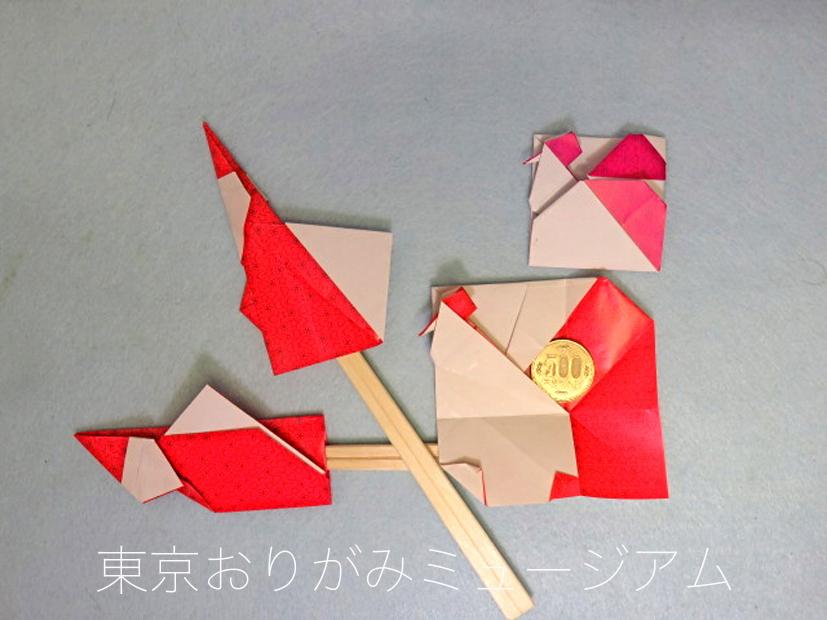 f:id:origami-noa:20161031124650j:plain