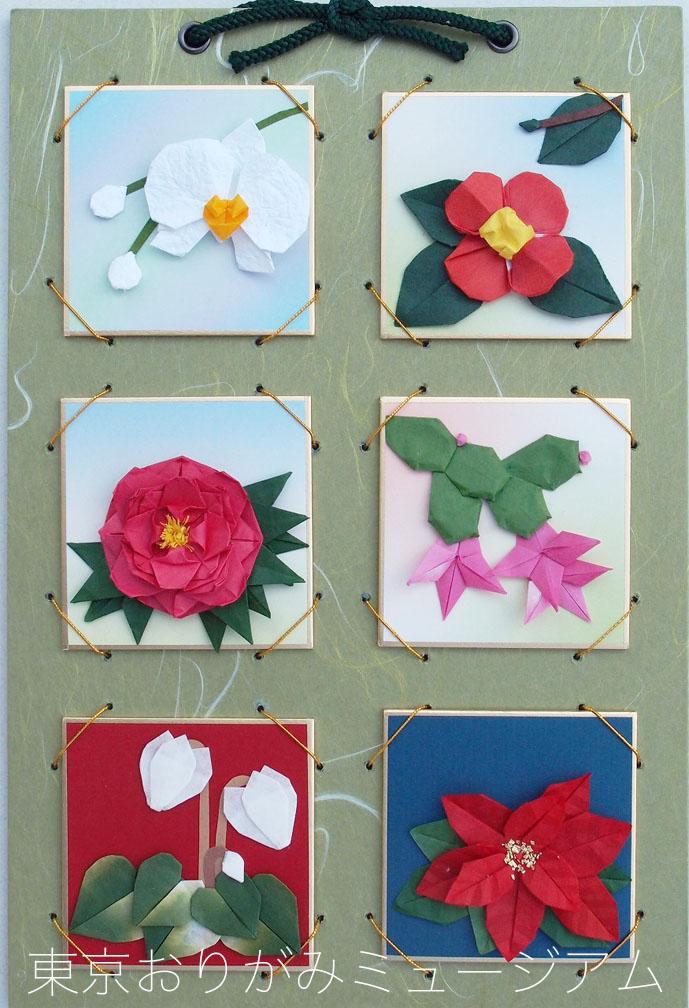 f:id:origami-noa:20161031124729j:plain