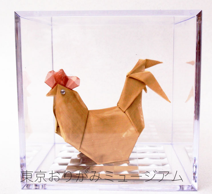 f:id:origami-noa:20161031124751j:plain