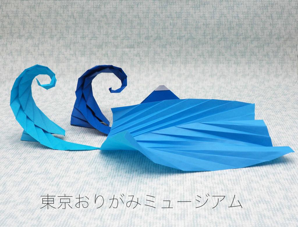 f:id:origami-noa:20161101155239j:plain