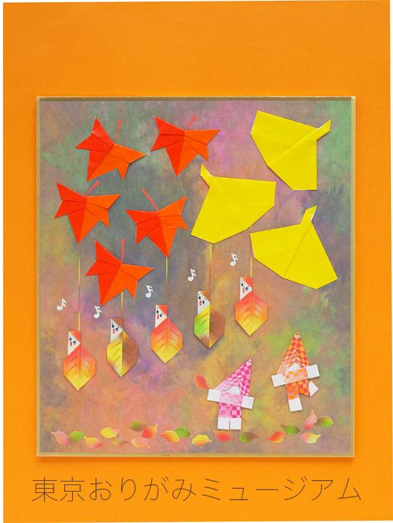 f:id:origami-noa:20161101161257j:plain