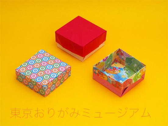 f:id:origami-noa:20161101162627j:plain