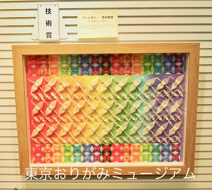 f:id:origami-noa:20161128111918j:plain