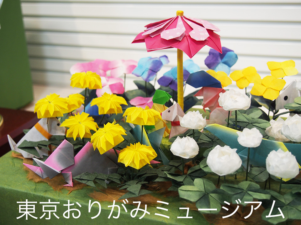 f:id:origami-noa:20161130122024j:plain