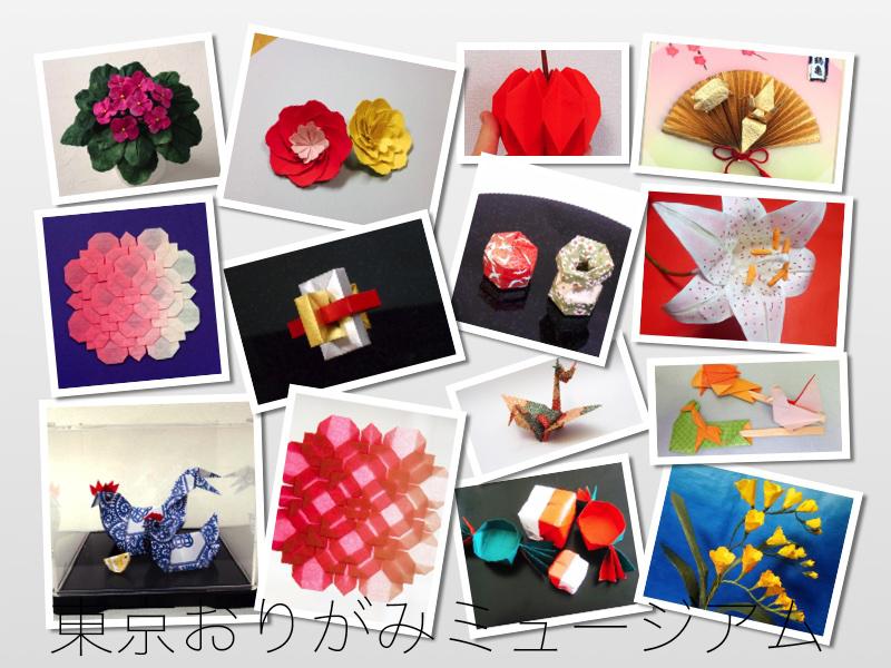 f:id:origami-noa:20161130161101j:plain