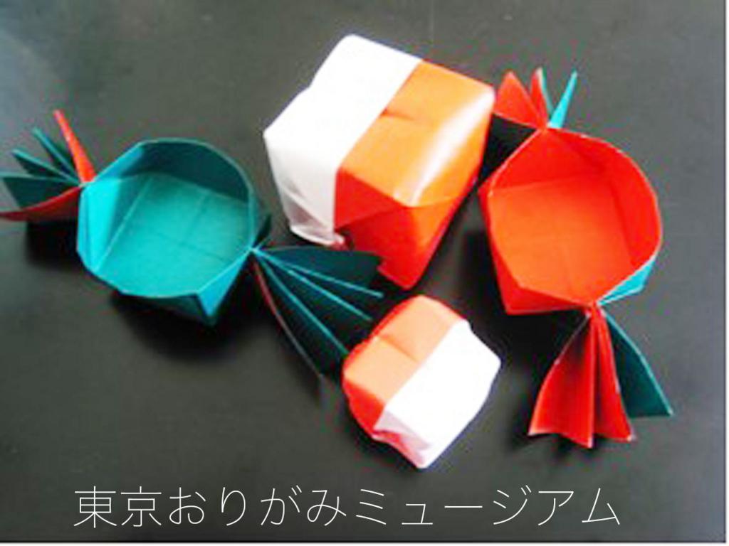 f:id:origami-noa:20161130161413j:plain