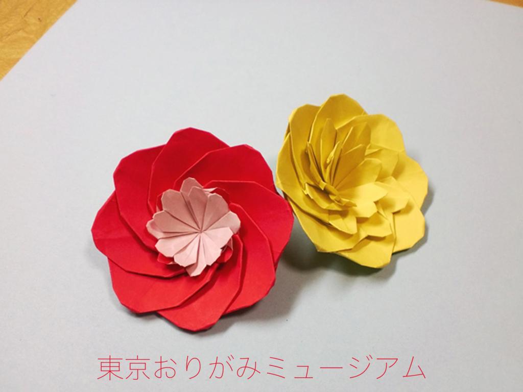 f:id:origami-noa:20161130161652j:plain