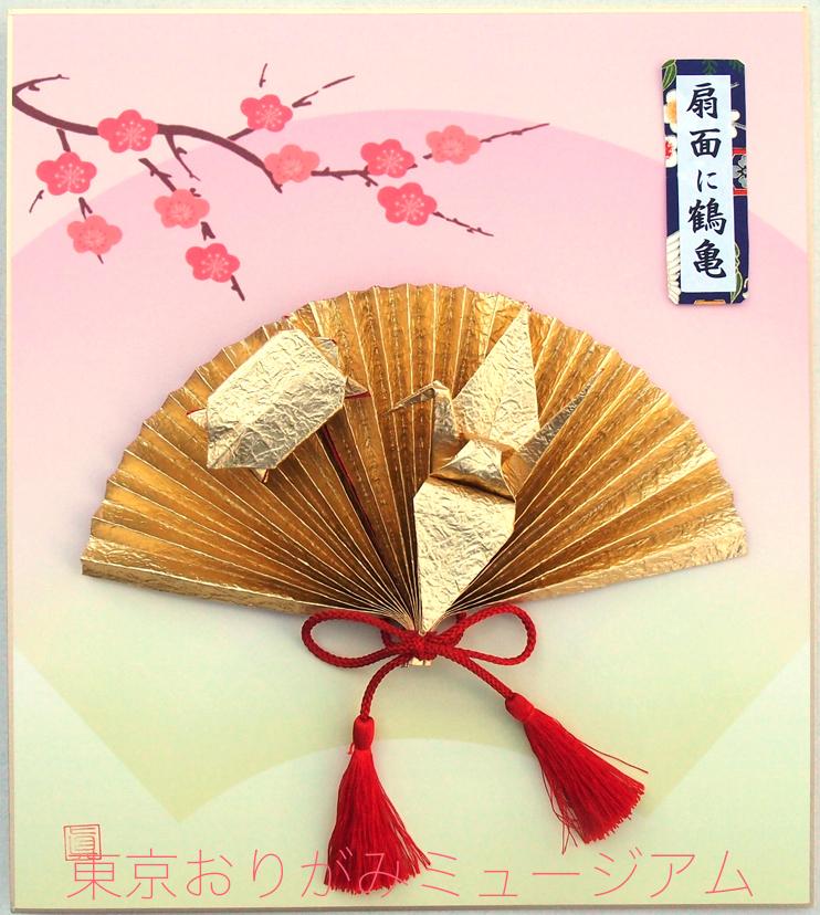 f:id:origami-noa:20161130162757j:plain