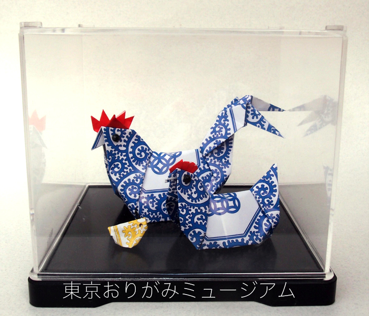 f:id:origami-noa:20161130163236j:plain