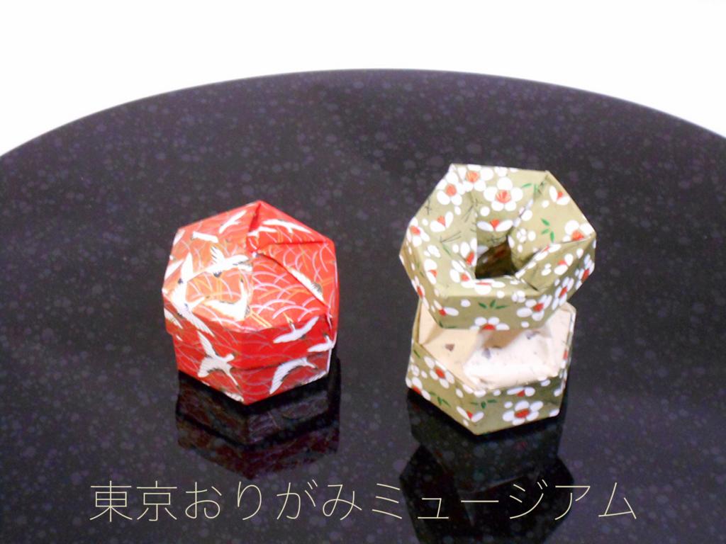 f:id:origami-noa:20161130163709j:plain