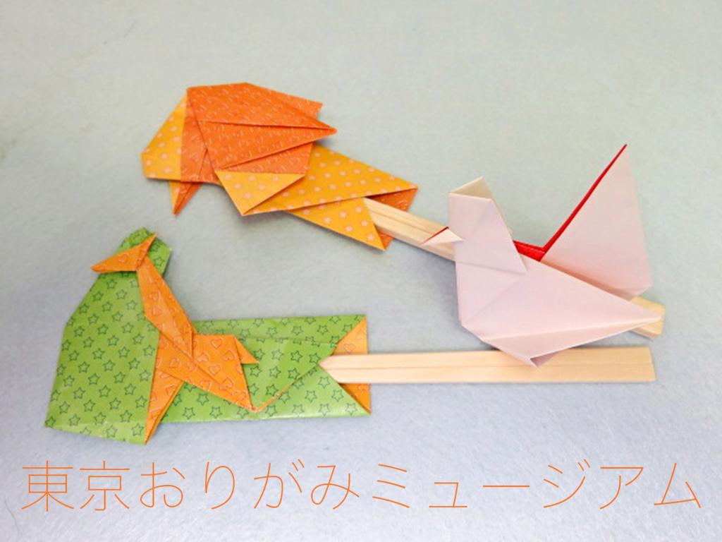 f:id:origami-noa:20161130163814j:plain