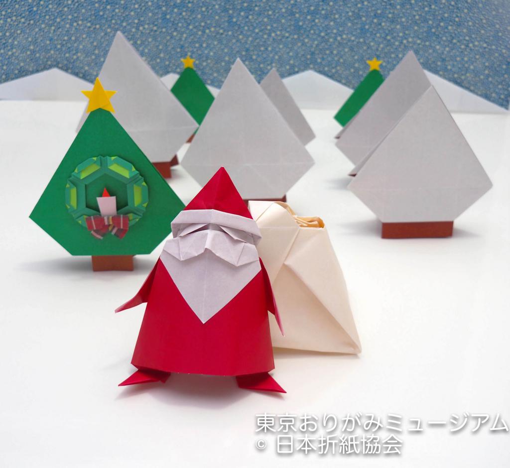 f:id:origami-noa:20161201153545j:plain