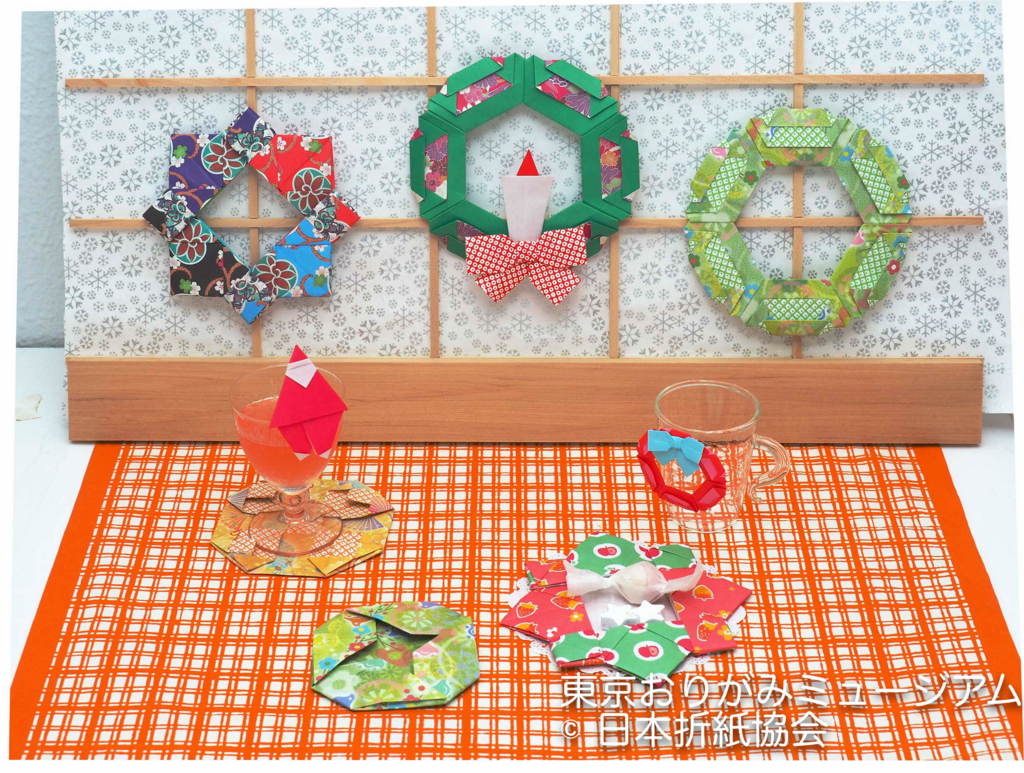 f:id:origami-noa:20161201153915j:plain