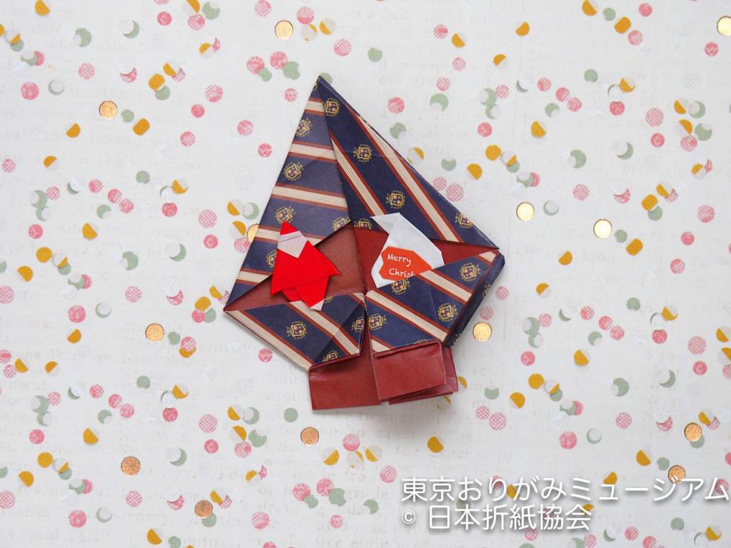 f:id:origami-noa:20161201154059j:plain