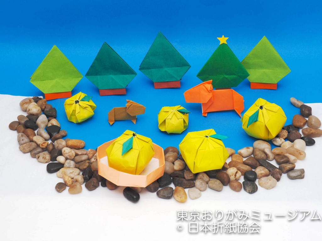 f:id:origami-noa:20161201154829j:plain