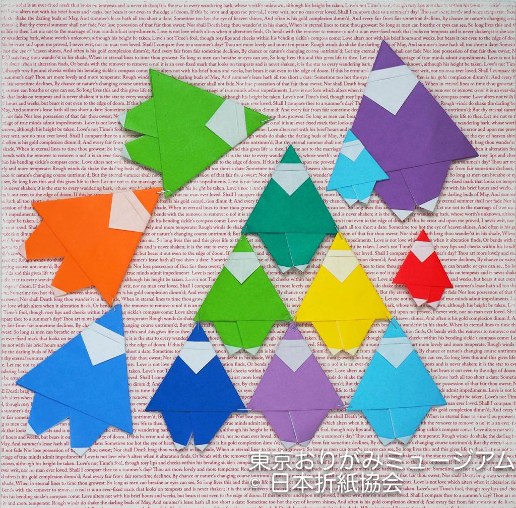 f:id:origami-noa:20161201155712j:plain