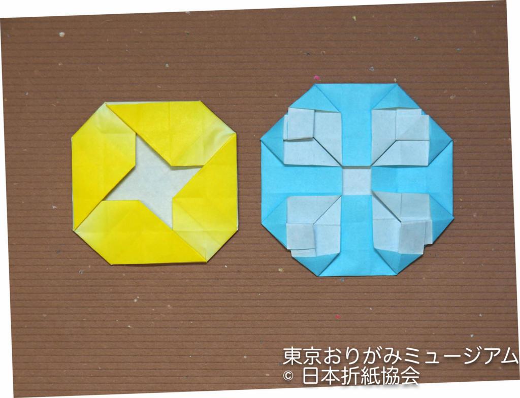 f:id:origami-noa:20161201161013j:plain