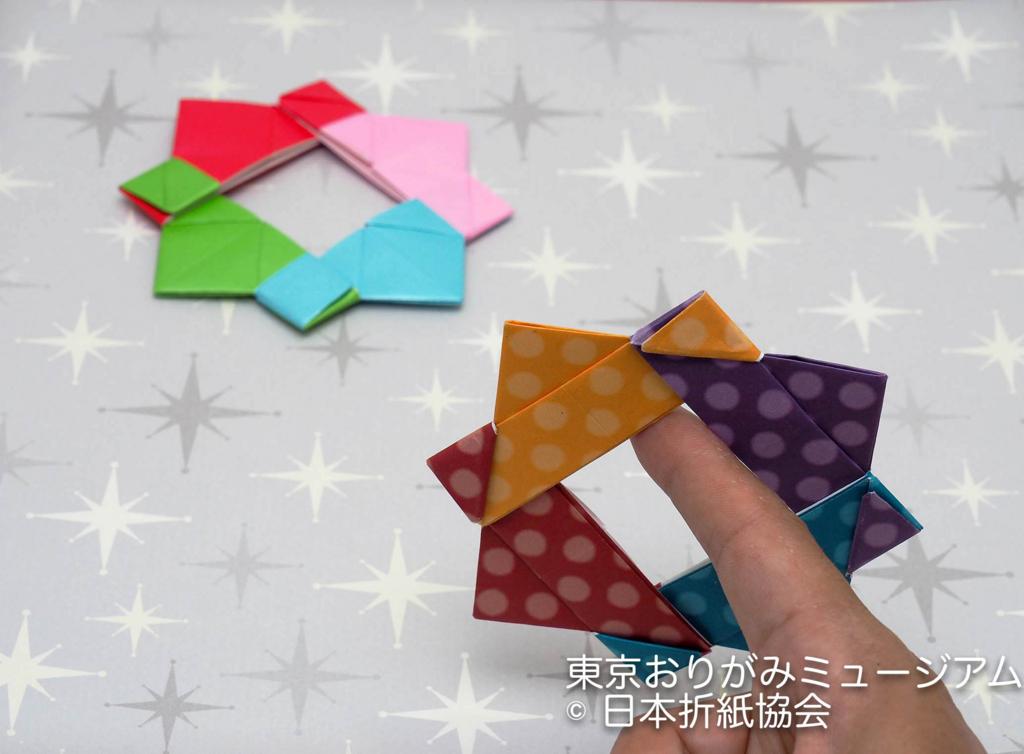 f:id:origami-noa:20161201161351j:plain