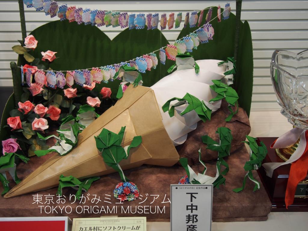 f:id:origami-noa:20161228124955j:plain